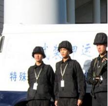 成都保安服务公司