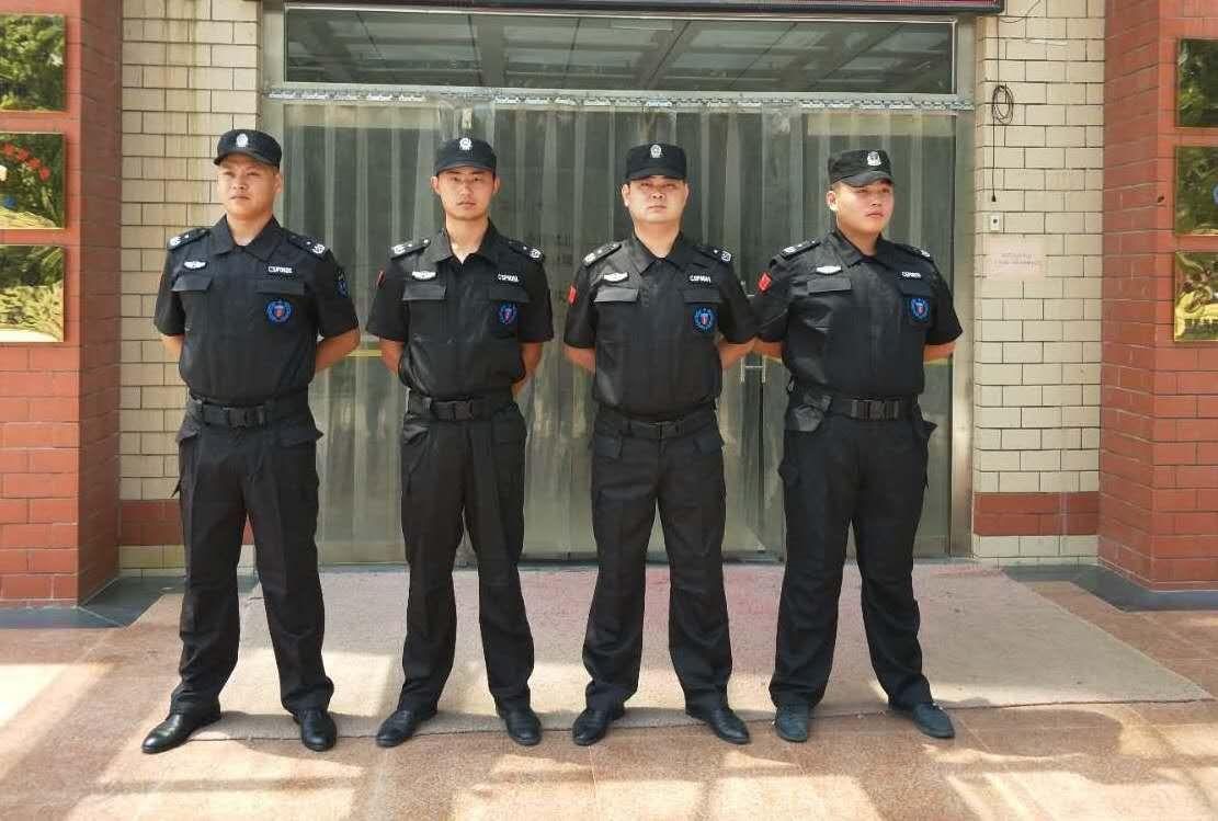 四川保安公司加盟