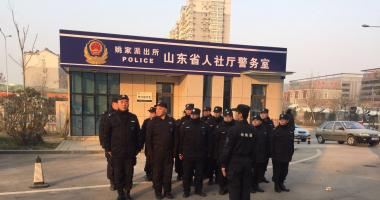 http://www.sczhongtebao.com/companynews/173.html