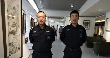 http://www.sczhongtebao.com/companynews/176.html
